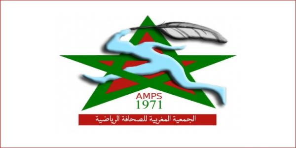 """الجمعية المغربية للصحافة الرياضية تدين المحاولات اليائسة لـ """"البوليساريو"""" في الكركرات"""