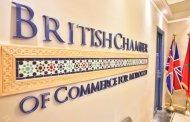 ترحيب مغربي بريطاني بالتطبيق المؤقت للشراكة الثنائية