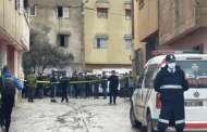 المصالح الأمنية تفك أولى خيوط الجريمة البشعة التي راح ضحيتها 6 أفراد من أسرة واحدة بمدينة سلا