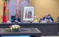 المغرب يطلق استثمارات بأزيد من 11 مليار درهم