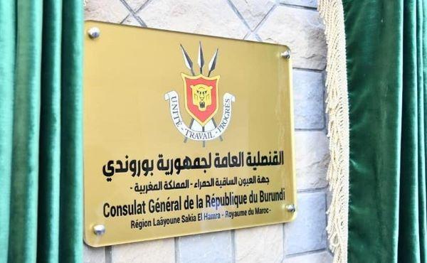 جمهورية بروندي تجدد تأكيدها الإبقاء على قنصليتها بمدينة العيون