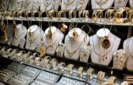 طنجة.. سرقة محل لبيع المجوهرات بطريقة خطيرة