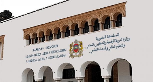 وزارة التربية الوطنية تنفي بشكل قاطع توقيف الدراسة وتتوعد مروجي الإشاعات بالمتابعة القضائية