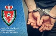 الشرطة القضائية بوجدة.. توقيف سبعة أشخاص للاشتباه في ارتباطهم بشبكة إجرامية تنشط في تزييف علامات تجارية