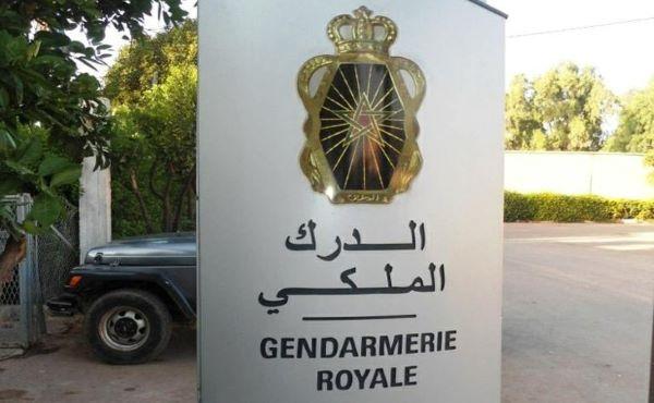 درك مدينة برشيد ينهي نشاط تاجر مخدرات موضوع 100 مذكرة بحث وطنية