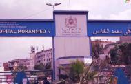 الدارالبيضاء.. فوضىى و اختلالات كبيرة بمستشفى محمد الخامس بالحي المحمدي