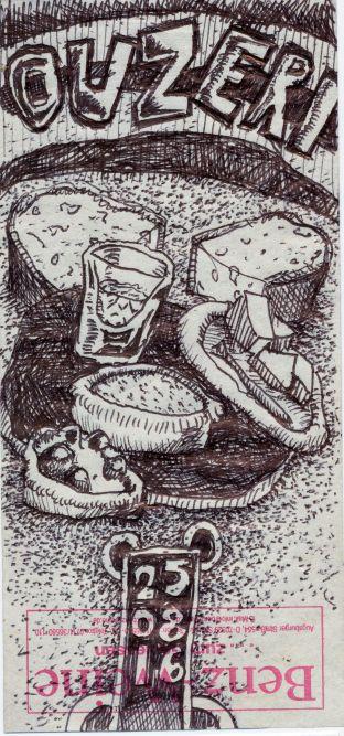 ouzografie189