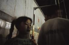 (C) Toru Ukai