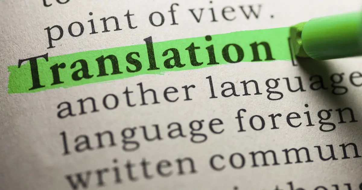 Translation Fund