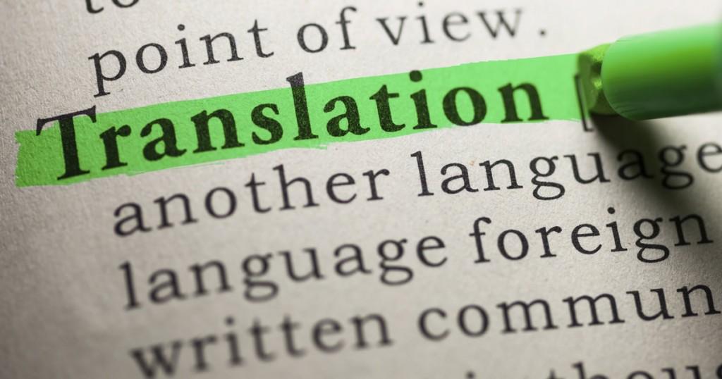 Written Translation