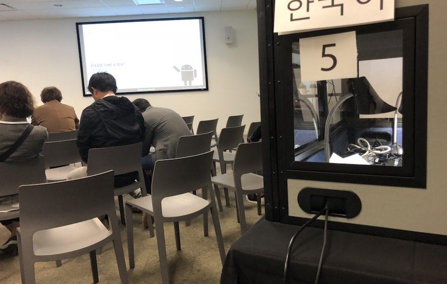 Korean language translation booth