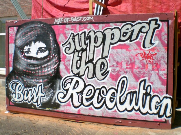 support the revolution - streetart