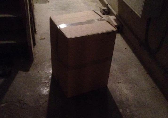 paket_fuers_plaetzchen