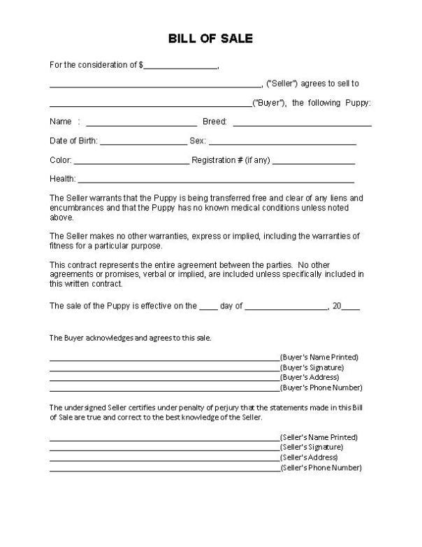 North Carolina Puppy Bill of Sale Form