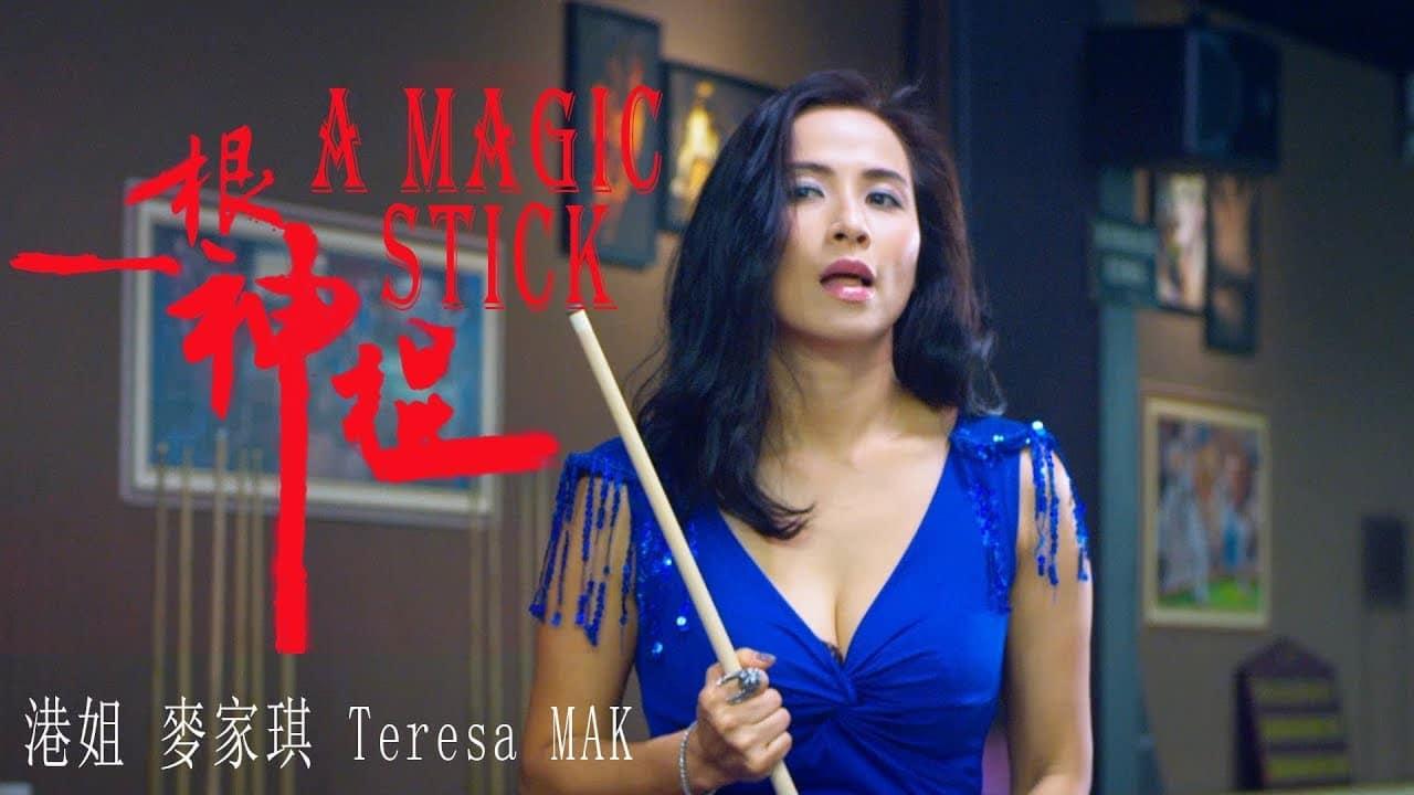 Watch Virginia Lee Corbin video