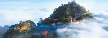 Wudang Mountains