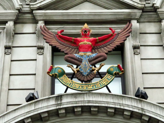 I love this! The Garuda, a man-bird creature, is the royal symbol of Thailand and the symbol of Bangkok Bank, which now occupies the Great Northern Telegraph Building, 1927. Bund, Shanghai, China, Asia.