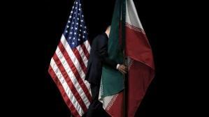 ABD'den 4 şirkete İran yaptırımı