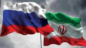 İran'dan Rusya açıklaması: Anlaştık