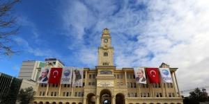 Büyükçekmece Belediyesi 15 Zabıta Memuru alacak-İlan güncellendi