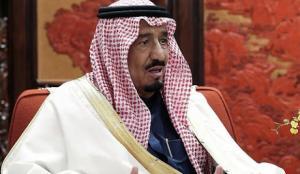 Kral Selman Merkez Bankası Başkanı'nı görevden aldı