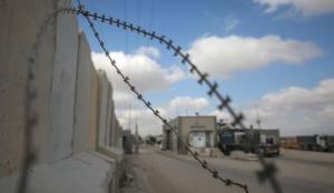 Filistin'de OHAL uygulaması 1 ay daha uzatıldı