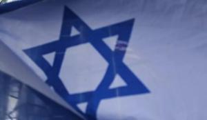 'İsrail, savunma ittifakı kurmak için Suudi Arabistan, BAE ve Bahreyn ile görüşüyor'
