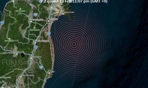 Japonya'nın Fukuşima kentinde şiddetli deprem