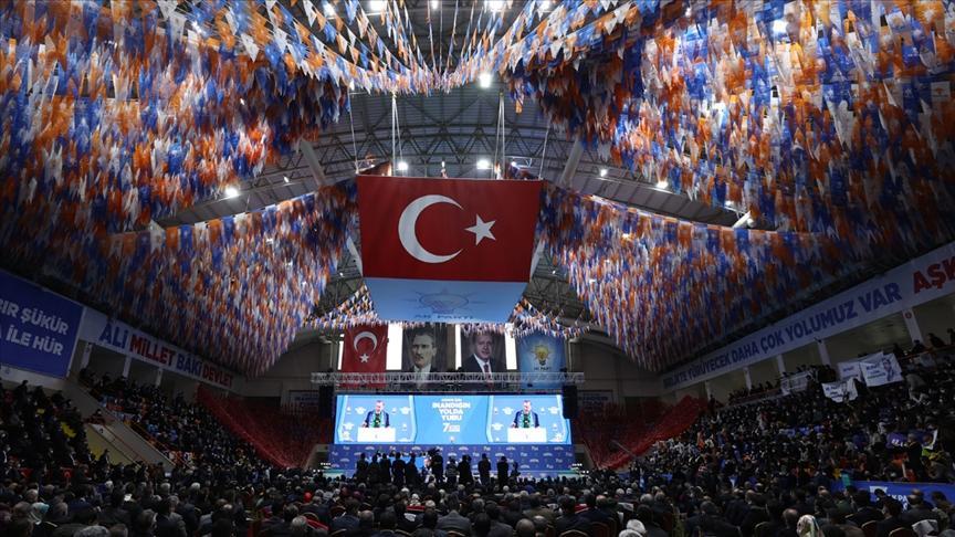 AKP 7. Olağan Büyük Kongresi'nin Sloganı Belirlendi: 'Türkiye İçin Güven ve İstikrar'