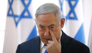 UCM Başsavcısının kararına Netanyahu'dan ilk tepki