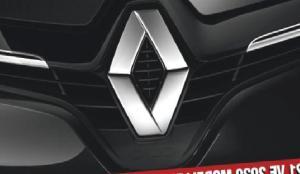 Renault araç modelleri 2021 Nisan ayı güncel fiyat listesi: Yeni Megane Clio Talisman fiyatı