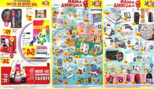 ŞOK 14 Nisan Aktüel Kataloğu! ŞOK haftanın indirimli ürünler listesi açıklandı!