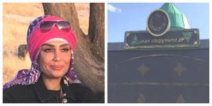 121 Yıl Hapsi İstenen Sibel Gönül'ün Tahliyesine Savcılıktan İtiraz