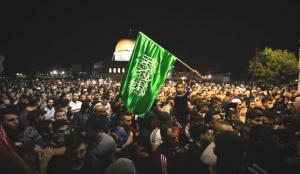 Kudüs Şurası'ndan çağrı: Mescid-i Aksa'ya yapılan saldırı milli güvenlik meselesidir