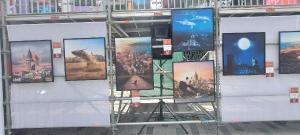 Beyoğlu'nda 'Benim Gördüğüm' Grafik Tasarımı Sergisi' açıldı