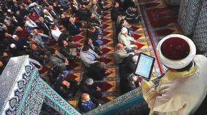 İmam Taciz İddiasıyla Yargılanıyor: 'Kur'an Okurken Çocukları Kucağına Oturtuyor…'