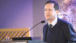 Son Dakika: İsrail'in yeni cumhurbaşkanı eski İşçi Partisi lideri Isaac Herzog oldu