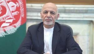 Siber dolandırıcıların ilginç Afganistan yöntemi