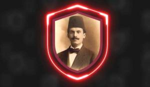 Galatasaray, Türkiye'nin ilk NFT koleksiyonunu arz ediyor