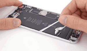 iphone 6 plus 1 min 300x177