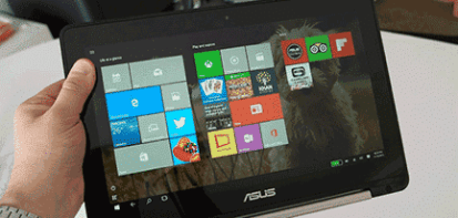 asus tablet servisi2 min 300x143