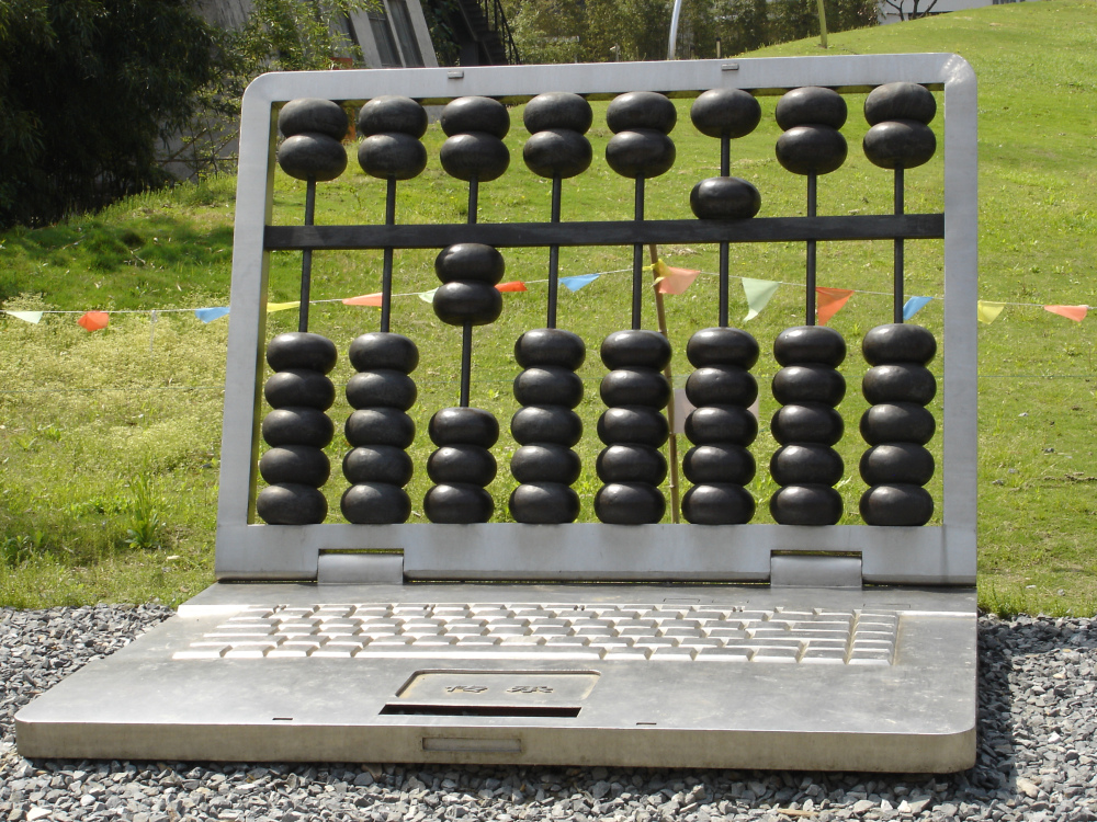abacus computer history