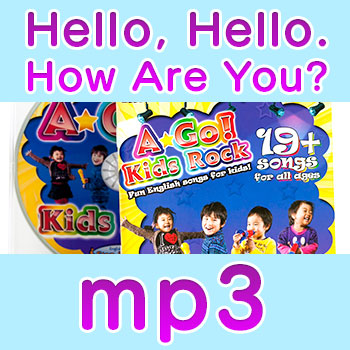 английские песни для детей 5 класса слушать