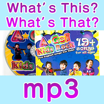 whats-this-whats-that mp3 download esl song