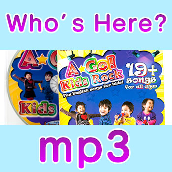 whos-here esl song download