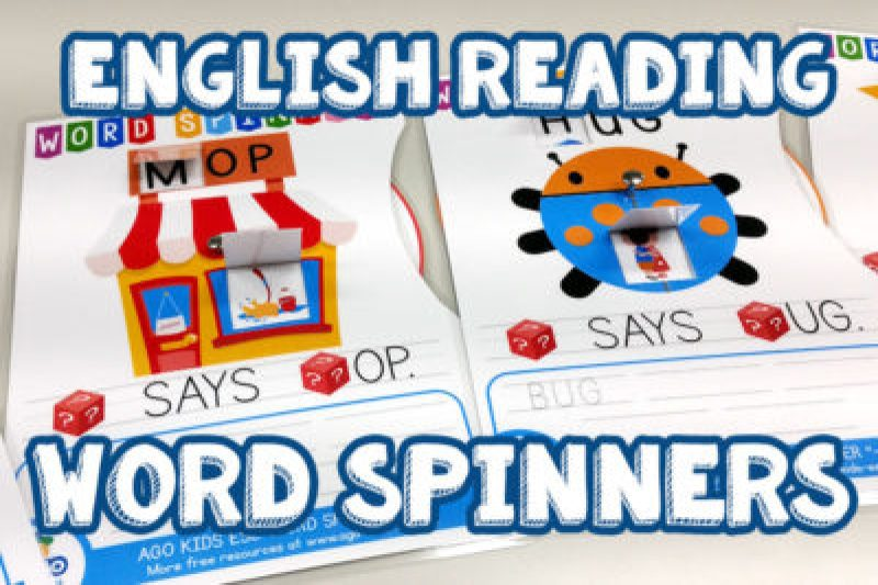 word spinners!