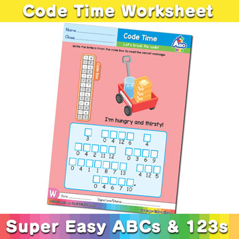 Alphabet ABC decoder worksheet w