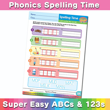 Phonics Spelling Worksheet Letter M