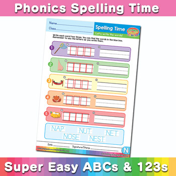 Phonics Spelling Worksheet Letter N