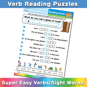 Free Verb Reading Worksheet